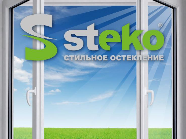 logo_steko