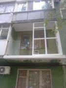 балкон Карла Маркса Днепропетровск-7