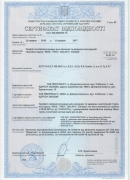 Сертификат WDS до 2017 года