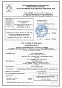 pasport-radiacionnogo-kachestva-veka-1