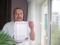 Бокал Анатолий Дмитриевич