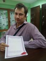Данилов Алексей Владимирович