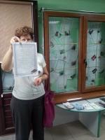 Савенко Наталья Александровна