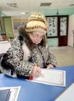 Денисенко-Зубкова А.Д.